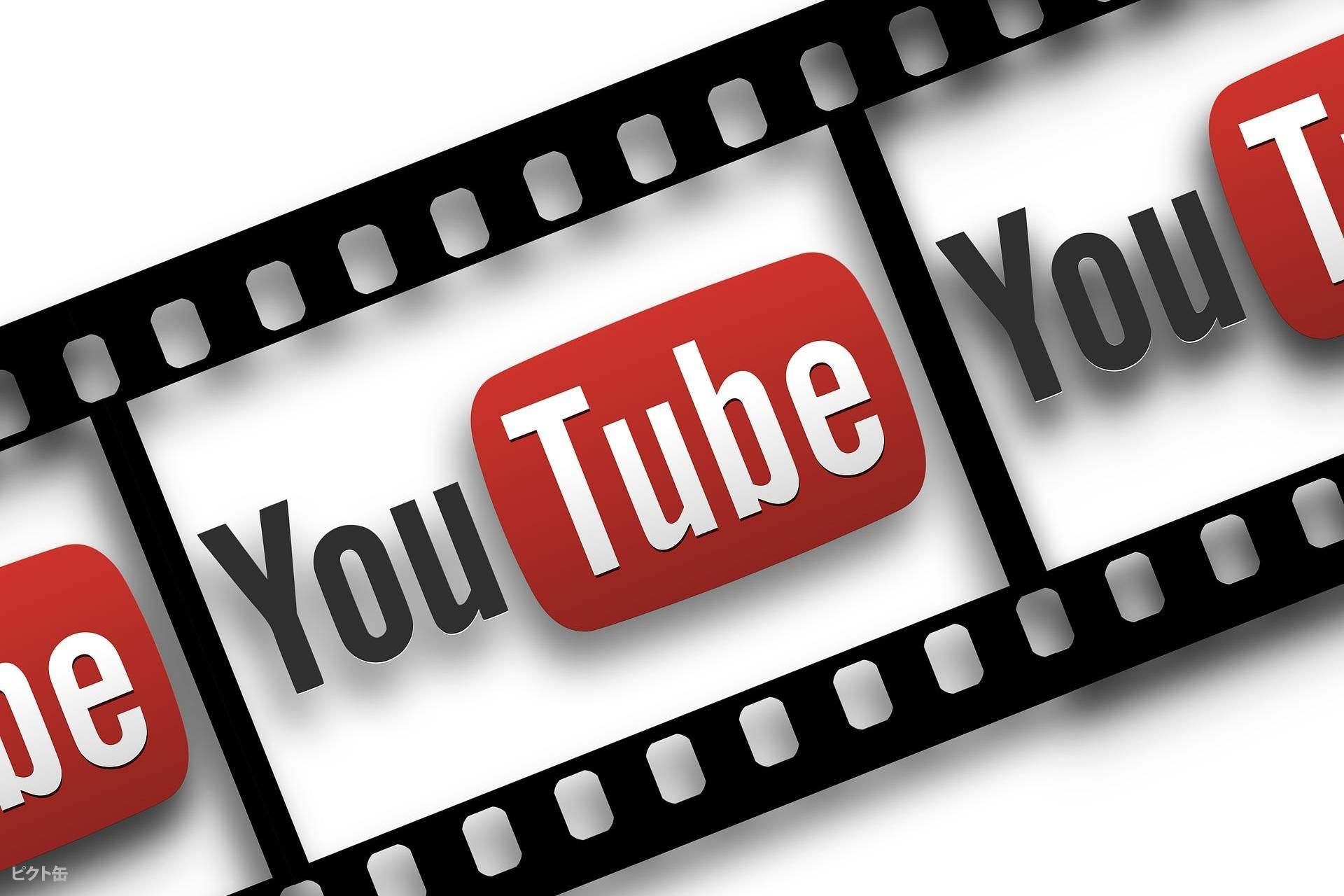 辛坊治郎YouTubeチャンネルをニシノコンサルしてみました