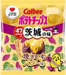 Instagram 茨城限定!ポテトチップスやき芋バター味