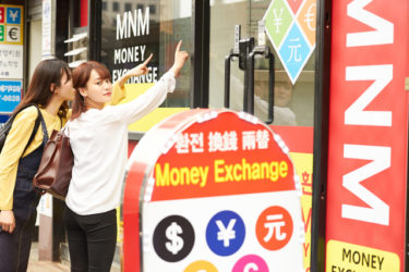 【旅の技術】外貨への両替はクレジットカードキャッシングで現地海外ATM利用がお勧め