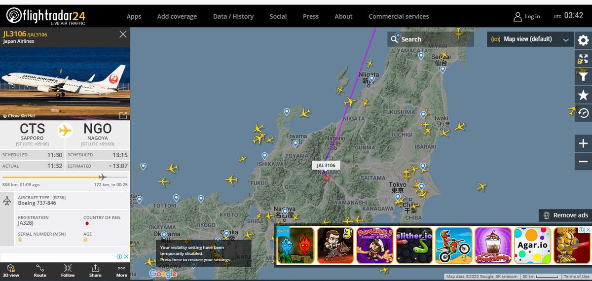 飛行ルート(飛行データ)がリアルタイムですぐ分かる flightradar24のご紹介