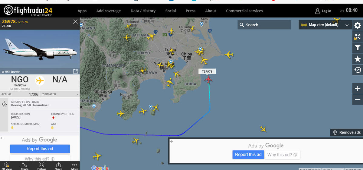 【ZIP AIR TOKYO】flightradar24で発見!JAL系LCC ZIP AIR 飛行訓練開始?【フライトレーダー24】