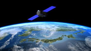 位置情報確認サイト、空・海・・・の次は宇宙!人工衛星軌道確認サイトのご紹介