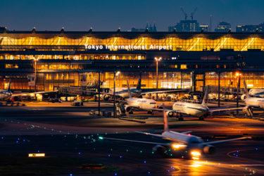 羽田空港に1ヶ月住んでみたという記事を読んで。思い出したこと。