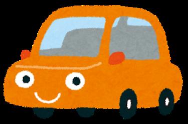 「Go To東京追加」でみんな車でどこへ<群馬/栃木/茨城/福島いわき旅行おすすめ立ち寄り地はここ