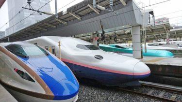 JR東日本「えきねっと」にできた「新幹線eチケットサービス」が安くて便利だった