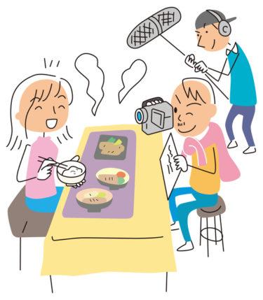 テレビ食レポで「不味い!」が言えない時の裏ワザとは?【ブログにも言える・・・】