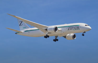 ジップエア(ZIPAIR)、日航マイルに参加【JAL,JMB】