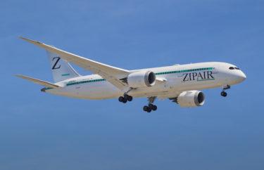 JAL系LCC ZIPAIR 貨物機として就航開始!