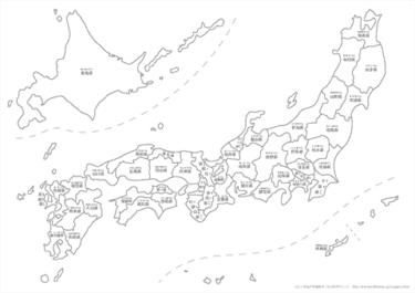 4日連続200人超の北海道「GoTo除外」地域ごとに検討<やるかどうかは行政判断ですが、地域ごとが無難でしょう