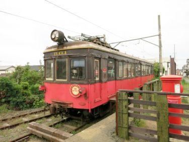 ただでさえ経営厳しい銚子電鉄がコロナ渦で本当にギリギリみたい