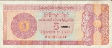 ミャンマー軍事クーデターと忌まわしきFEC(兌換チャット紙幣)復活の予感。